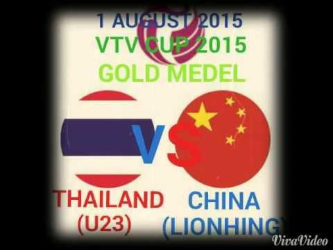 ลิงค์ดูวอลเลย์บอลคู่ชิงชนะเลิศ ไทยVจีน VTV CUP