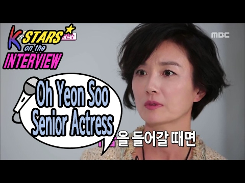 [CONTACT INTERVIEW★K-STAR] Interviewee : 'Oh Yeon-soo', One of the Senior Actress 20170205