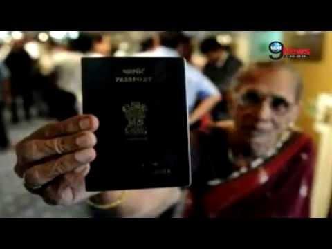 देखिये: पासपोर्ट बनाना हुआ आसान | Online Police Verification for Passport