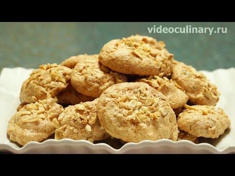 Печенье из белкового теста Лакомка - Рецепт Бабушки Эммы