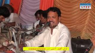 New Wedding Song 2019 Punjabi Saraiki Song_Asif Nazeer New Song