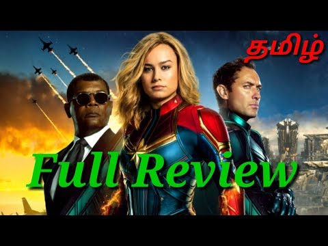 Captain Marvel Movie Full Story Explained In Tamil (தமிழ்)
