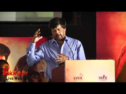 Thiagarajan Speech at Yaman Movie Audio Launch   Yaman Audio Launch