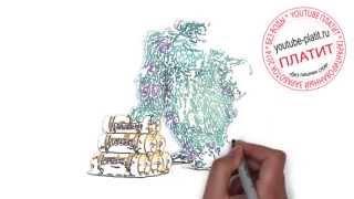 Смотреть онлайн корпорация монстров  Как нарисовать героев мультфильма корпорация монстров поэтапно