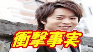 嵐・櫻井翔、コンサート中にハプニングが!大事に至らなくてよかった! アラシックの方はチャンネル登録お願いします。