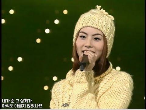 [후속곡 첫 무대 라이브 ♪] 박지윤 - 소중한 사랑 (1999年)