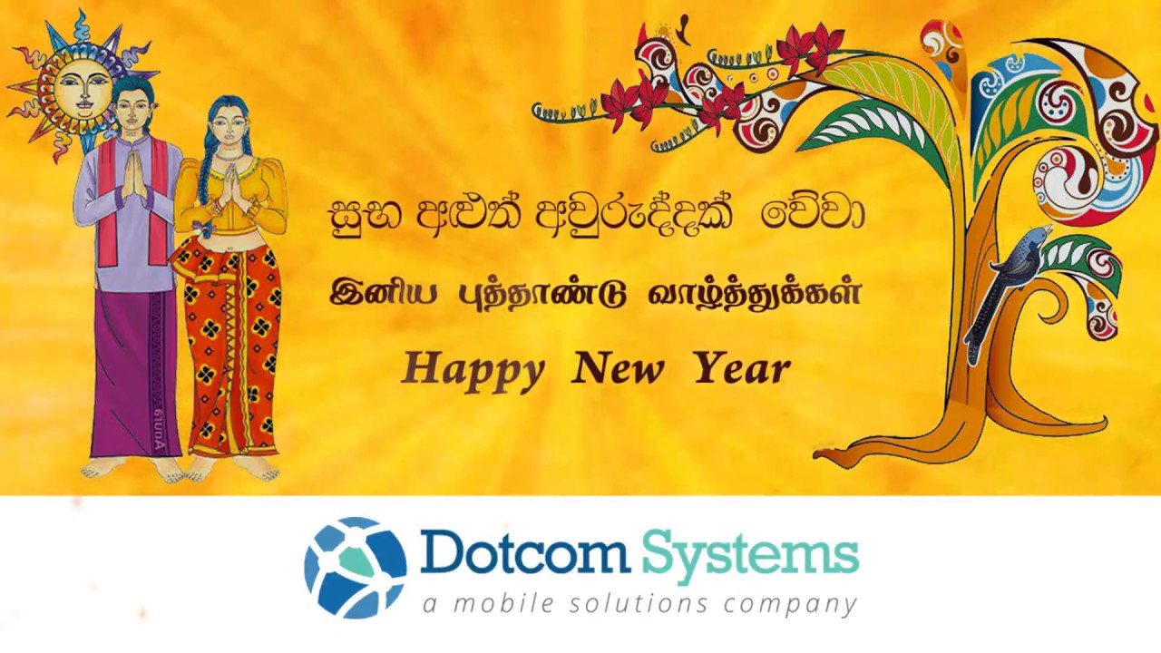2018 sinhala tamil new year wishes
