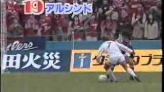 Jリーグ 1994: 50 Best Goals