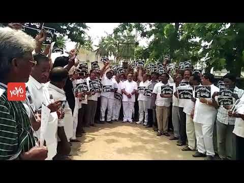 AP Police Refused KAPU Leader Mudragada Padayatra Again | Kirlampudi | YOYO TV Channel