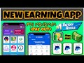 NEW GCASH TRICKS 2020 | ₱25 MINIMUM PAY OUT | SPIN AND SCRATCH (NEW EARNING APP 2020)NO NEED INVITE🤑