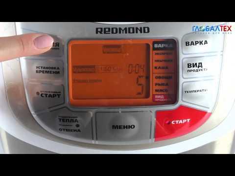 Видеообзор мультиварки Redmond RMC-M4502