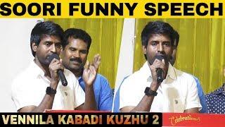 """""""என் மகளுக்கு வெண்ணிலா 2 னு பேர் வைப்பேன்"""" Soori   Vikranth   Vennila Kabaddi Kuzhu 2 Success Meet"""