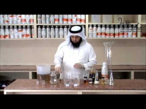 3326bcccc طريقة اختبار وتمييز دهن العود المغشوش من الطبيعي بالماء - YouTube