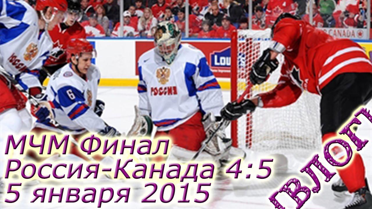 Россия канада 5 4 смотреть голы - 3