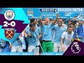 THROWBACK CITY 2-0 WEST HAM | PL TITLE #2 | On This Day 11th May 2014