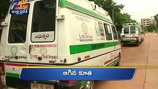9 AM  Ghantaravam  News Headlines  24th July 2019  ETV Andhra Pradesh