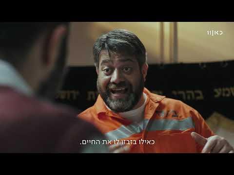 שב'ס 🔒 |  מאיר ופינקי - חילול שבת 🕯️ (פרק 3)