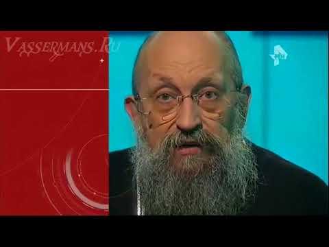 Анатолий Вассерман - Открытым текстом 17.04.2015