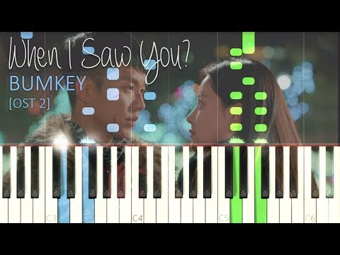 화유기 When I Saw You Piano OST 2 A Korean Odyssey 범키 Bumkey Hwayugi 피아노 드라마 Cover Tutorial