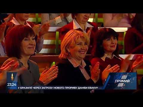"""""""ВАТА ШОУ"""" АНДРІЯ"""