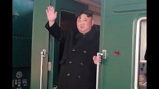 Прибытие поезда Ким Чен Ына во Владивосток. Прямая трансляция