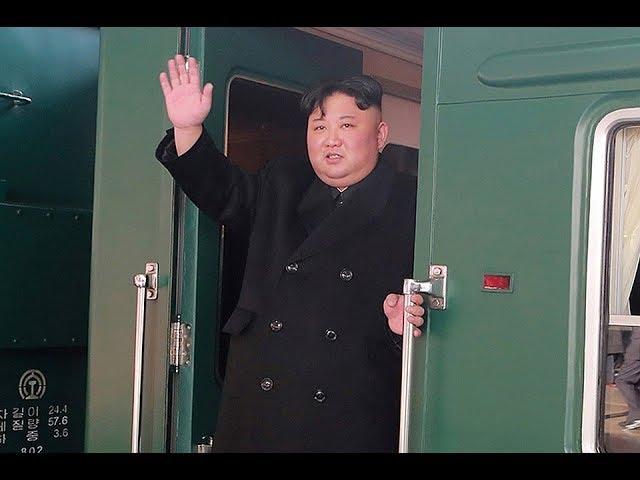 Прибытие поезда Ким Чен Ына во Владивосток на бронепоезде