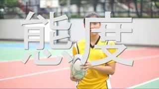 Publication Date: 2013-09-23 | Video Title: 2013-14 寶安商會王少清中學 學生會候選內閣 DIRE