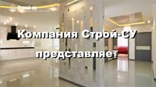 Капитальный ремонт домов,коттеджей,квартир и офисов!!!<