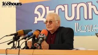 Գագիկ Հարությունյան