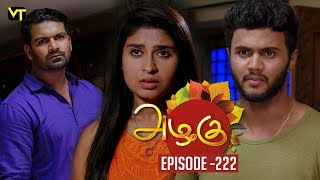 Azhagu - Tamil Serial | அழகு | Episode 222 | Sun TV Serials | 11 Aug  2018 | Revathy | Vision Time