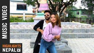 Internetai Ma Sanu - Sapan Ghimire & Kalpana Ghimire | New Nepali Song 2018/2075