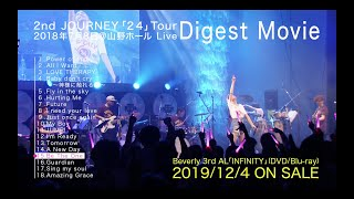 Beverly / 2nd JOURNEY「24」Tour 2018年7月8日@山野ホール Live Digest Movie