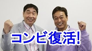 【朗報】「ローカル路線バスの旅」太川&蛭子コンビ復活か!2人に再オファー!?