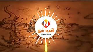 Gambar cover Nam tv News