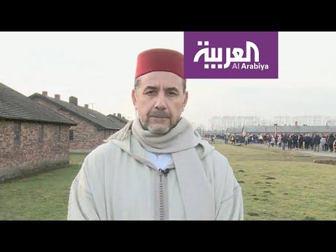نشرة الرابعة | علماء مسلمون يزورون مقر محرقة الهولوكست