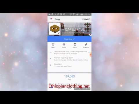 Ethiopian Clothing - Customer reviews