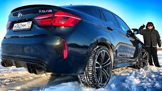 850 сил BMW X6M (1 100 Нм)   до сотни за 3 секунды, а до 200 км/ч меньше чем за 10!) Тест драйв   )