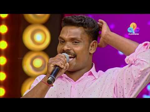 Flowers TV Comedy Utsavam Episode 96