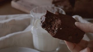 홈베이킹] 달지 않고 부드러운 케이크 식감의 고디바 브…