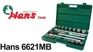 Hans 6621MB — набор торцевых головок — видео обзор 130.com.ua
