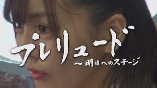 出演モデル:水原乙(みずはら おと) ナレーション:MSA 提供:RQラ...