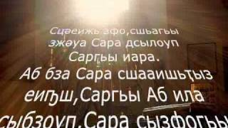 Orthodox music(ABKHAZIA)