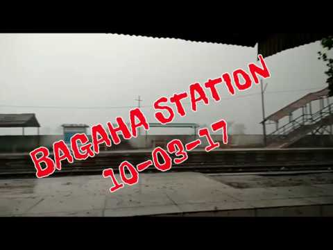 Bagaha station (West champaran)
