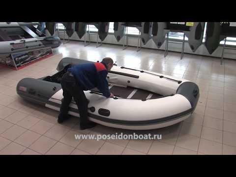Посейдон, сборка, разборка надувной лодки касатка 365(385)