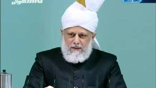 Blessings of financial sacrifice and Waqf jadid new year anglais clip3