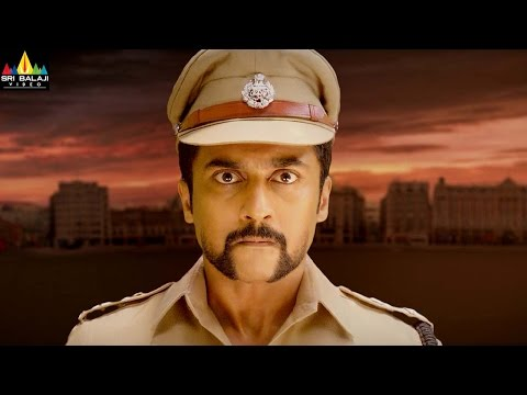 S3 - Yamudu 3 Motion Poster | Singam 3 Trailer | Suriya, Anushka, Shruti Haasan | Sri Balaji Video