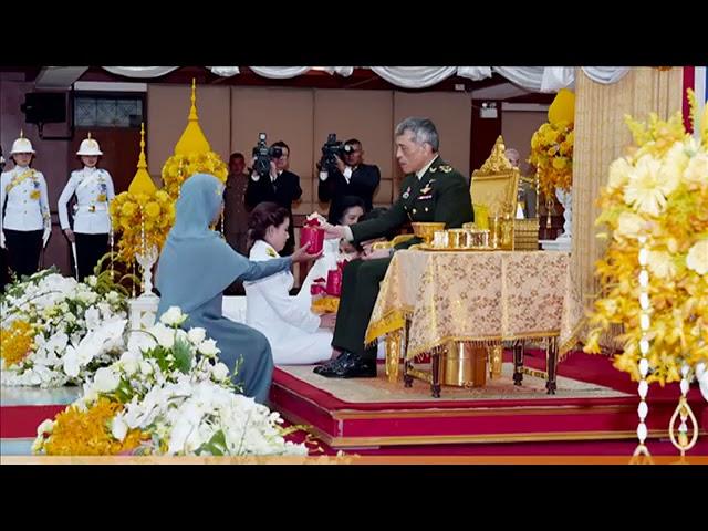 พระราชทานรางวัล ประจำปีพุทธศักราช 2559