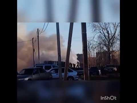 Менделеевск пожар