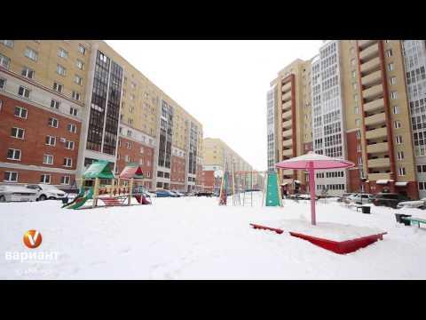 Купить новостройку в Омске. Купить квартиру прибрежный
