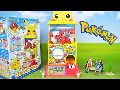 Thumbnail: Pokemon Vending Machine Surprise Toys